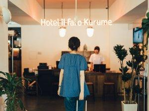 ホステル イルファーロ久留米の写真