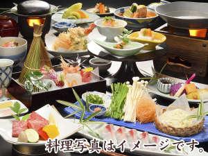 美味会席夕食一例…旬の美味食材を元に料理人たちが腕を振るった和食会席です(イメージ)。