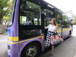 西部ライナー…仙台駅63番のりばから約30分で秋保へ到着します。当館へは最寄りバス停から徒歩約1分。