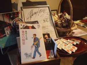 料理旅館 蕪水亭:*当館のことが書かれた池波正太郎氏の本