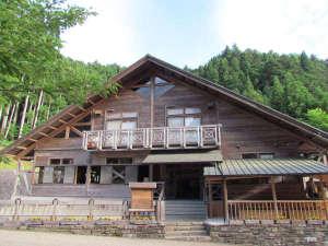 翠峰荘の写真