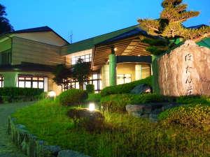 南紀月野瀬温泉 ぼたん荘の写真