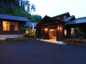 四季の湯宿 梅屋山荘の写真