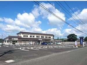 合歓木温泉 沖水店の写真