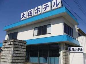 大徳ホテルの写真
