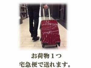 ホテルビスタ札幌[大通](旧:ウォーターマークホテル札幌)