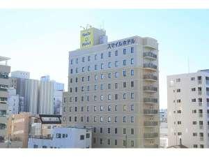 スマイルホテル静岡の写真
