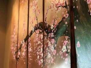 伊豆高原 山之辺の宿 桜舞 ~ohbu~の写真