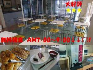 ホテル スティ・イン山王プラザ(HOTEL STAYin山王プラザ):【無料軽朝食】7:00~9:00