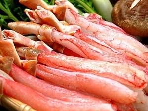 モダンアジアと地産地消の伊豆海鮮 ニッポニア高原宿 夢海月:ずわい蟹しゃぶしゃぶ、北海の恵を伊豆だいだいポン酢でお召し上がりください。