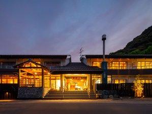 土佐龍温泉 三陽荘の写真