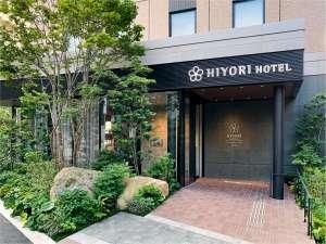 日和ホテル大阪なんば駅前の写真