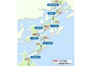 サイクリング王国愛媛♪「サイクリングロード」は、日本で初めて海峡を横断できる 自転車道です。