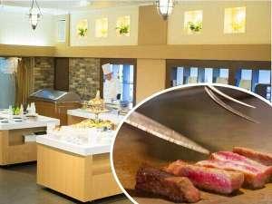道後温泉 花ゆづき:プランによってはダイニングでステーキも♪焼きたてをご賞味ください!!