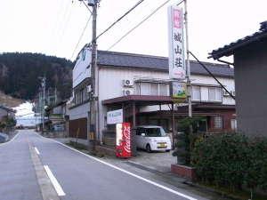 旅館 城山荘の写真