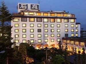 石和温泉 ホテル石庭の写真