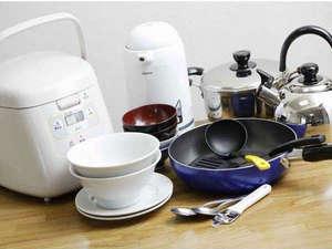 ホテルマイステイズ大手前:◆充実の調理器具・食器類◆