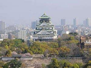 ホテルマイステイズ大手前:◆大阪城天守閣◆徒歩約25分♪(大阪城公園まで徒歩約10分)