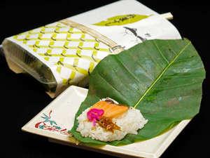 久保田亭:柳生名物「朴葉すし」人気の逸品です。是非一度、お土産にお持ち帰りください♪
