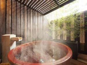 ■〔本館〕コンセプトルーム 富士・桜 客室露天風呂