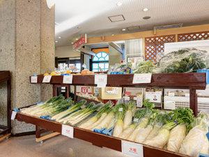 ビアスパークしもつま:*館内/キャベツや大根、にんじんなど地元茨城産の野菜を販売しています。