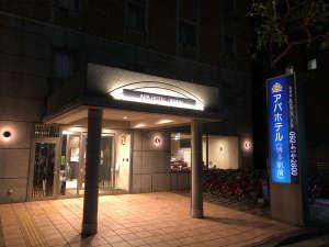アパホテル〈博多駅前〉の写真