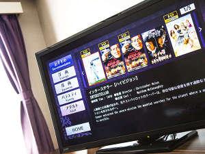 ホテル・サンロイヤル川崎:すべてのお部屋で32インチ以上のTVを設置しています。時間を気にせずお好きな映像をお楽しみください。