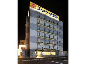 スーパーホテル薩摩川内薩摩の湯令和元年5月27日リニューアルの写真