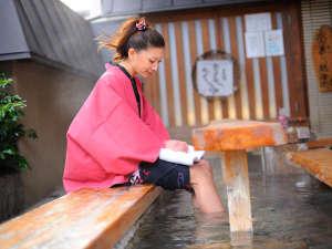 萩姫の湯栄楽館