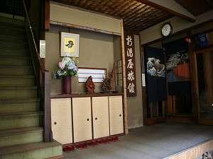新潟屋旅館:【玄関】ゆっくりほっこり気がねなく、くつろげるアットホームなお宿
