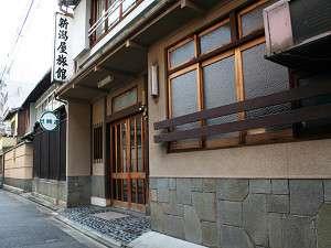 新潟屋旅館:【外観】六条通に面した和風旅館