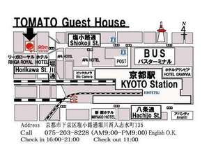 とまとゲストハウス:京都駅から10分