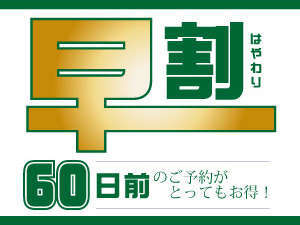 ホテルライフォート札幌