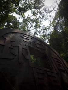 和銅鉱泉ゆの宿和どう