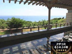 いそざき温泉 ホテルニュー白亜紀:眼下に広がる太平洋。潮騒の音を聞きながら天然温泉でゆったりとお過ごし下さい