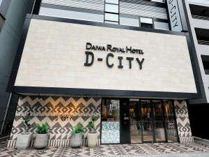 ダイワロイヤルホテル D-CITY 大阪東天満の写真