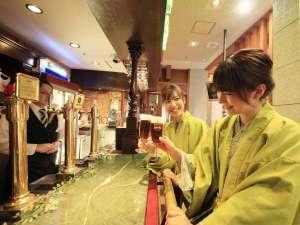 仙台・秋保温泉 篝火の湯 緑水亭:緑水亭ならではのお楽しみ!「麦酒家(び~るや)」で「オリジナルビールかがりび」をどうぞ♪