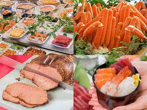 四万グランドホテル:冬の味覚かに、ロングセラーのローストビーフ、自分で盛る海鮮丼、60種の創作源泉バイキング