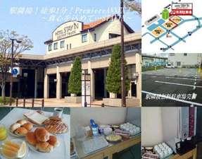 ホテル スティ・イン山王プラザプレミアアネックス:ホテル外観。鶴岡駅より徒歩1分。