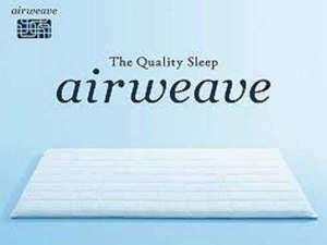 良質な睡眠も「おもてなし」の一つです☆特別室に導入しました!