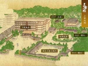 【ご案内図】当館は玉造温泉内でもひときわ広大な敷地面積を誇ります。