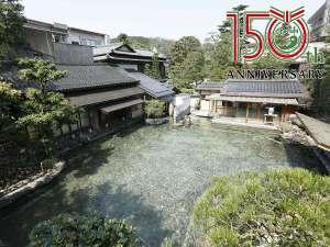 湯之助の宿 長楽園:創業150周年これからも皆様に長く愛され楽しんでいただける旅館に!