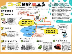 松江サンセットRUN!観光×グルメ×ランニング×温泉!全長6km