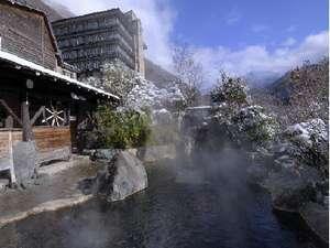 奥飛騨温泉郷 穂高荘 山月(さんげつ)の写真