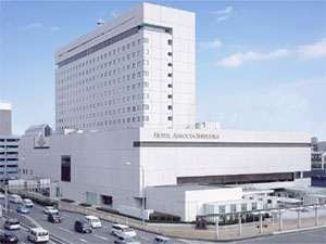 ホテルアソシア静岡の写真
