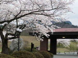 角神温泉 和みのリゾート ホテル角神の写真