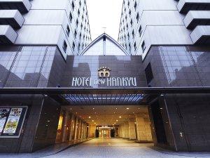 大阪新阪急ホテルの写真