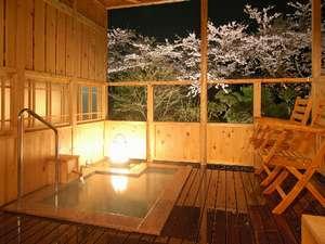 箱根小涌谷温泉 三河屋旅館:霞館のテラス露天風呂。(桜は例年4月10日過ぎ頃が見頃)
