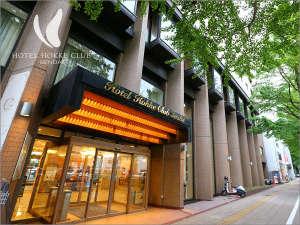 ホテル法華クラブ仙台の写真