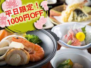 越前糸生温泉 泰澄の杜:リピーターさんも歓迎☆量控えめの会席料理「翠‐MIDORI」